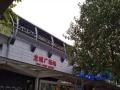 珠江广场旁 整层红本物业出售 可买来自住开公司办公