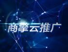 银川商擎网络开拓宁夏互联网人工智能推广市场新局面