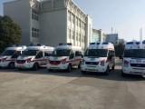 西安救护车转运正规救护车长途转运