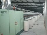 仿大化涤纶纱47支生产厂家