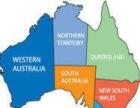 澳大利亚凯恩斯定制行程 导游包车服务