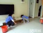 杭州专业家庭保洁 钟点工服务 居家清洗