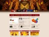 提供專業網站建設 小程序開發