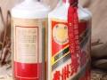 惠东回收茅台酒价格-回收15年 30年茅台酒