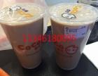 奶茶加盟店排行榜 奶茶连锁加盟店 奶茶品牌加盟店