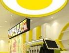 奶茶店加盟费榜 柠檬工坊加盟