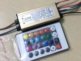 供应RGBW电源 RGBW洗墙灯驱动电源