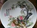 高古瓷 元明清瓷器 民国名瓷 现代毛瓷及大师精品瓷器