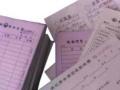 黑白收据、票据、合同、各种文件、纸袋、黑白彩色传单