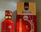贵州茅台集团华盛宴贡酒系列