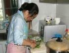 优质保姆、月嫂、钟点工、保洁、小时工、做饭阿姨