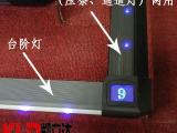 铝合金LED电影院台阶灯 电影院踏步灯