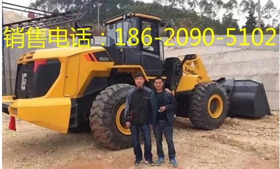 荥阳柳工装载机/铲车价格 -柳工系列销售咨询电话