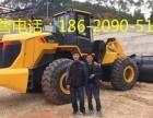 阳西柳工装载机/铲车价格 -柳工挖掘机销售咨询电话
