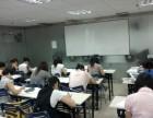 深圳罗湖区布心会计培训,零基础入学随到随学学会为止