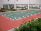 天津羽毛球场地胶铺设材料厂家-体育馆塑胶pvc地板安装 地垫