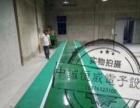 汕头专业流水线 输送机 输送带 传送带 生产线 隧道炉 烘干线