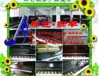 福州祥艺琴行:提供优质的进口二手钢琴批发出售出租