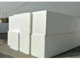兰州优质泡沫板供应商-甘肃聚氨酯保温板