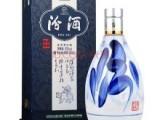 代理商 上海批发 汾酒青花20年专卖