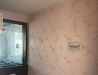 秦渠花园 2室2厅1卫 限女生