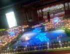 秀山 贵州万桥松桃国际商贸城 其他 76平米