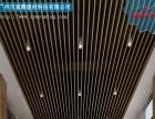 铝天花吊顶厂家:铝方通、铝单板、铝格栅、窗花、扣板