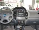 吉利英伦金刚2010款 1.5 手动 尊贵版 换车低价出售自用吉