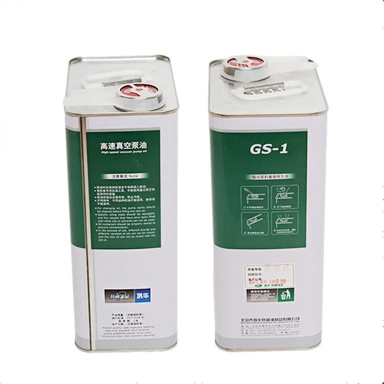 旋片式真空泵专用油 巩华gs-1高速真空泵油
