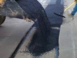 安徽宿州沥青冷补料哪家好路面环境改造全靠你
