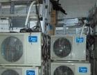 立友电器大量8-9成新二手空调出租出售,挂机,柜机