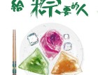 2019端午节粽子,皮蛋,盐蛋礼盒定制团购批发