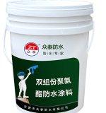 买聚氯乙烯防水卷材当选嘉润防水材料 广西单组份聚氨酯防水涂料