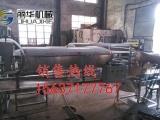 浙江省温岭市家用小型凉皮机蒸汽型凉皮机厂家
