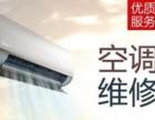 徐汇区漕溪路空调清洗保养清洗维护中央空调出风口清洗