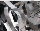 【大型回收站】高价回收优质废钢,废铝、废铁