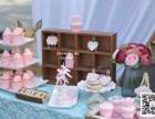 翻糖蛋糕婚礼甜品台