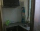 转租单件带厨卫(空调+热水器)