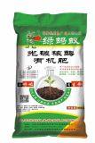 山东最大生产有机肥生产厂家绿蚂蚁光碳核酶有机肥