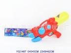 儿童玩具气压水枪  超大号42CM   打气水枪  夏天玩具