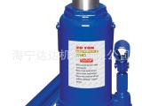 20T液压立式千斤顶/车用千斤顶/汽车维护工具/带安全阀