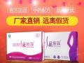 巢倍滋:知名卵巢保养品牌,帮女人守住健康和美丽