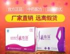 巢倍滋知名卵巢保养品牌,帮女人守住健康和美丽