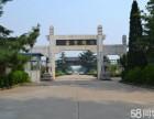 临沂鑫圣园公墓