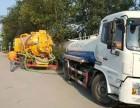 北京管道检测 高压清洗管道 清理化粪池