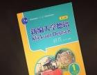 德语培训学习