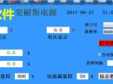 成都0-60V1A可调直流电源公司