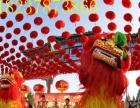郑州市灯光舞龙舞狮表演团队,承接开业庆典,舞龙舞狮