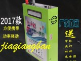 锂电池一体机逆变器 100AH加强版12v升压器 批发供应