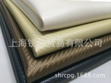 【厂家直销】皮革 RC133系列 各种纹路 人造革 优质皮革 上